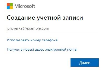VLSC Microsoft регистрация