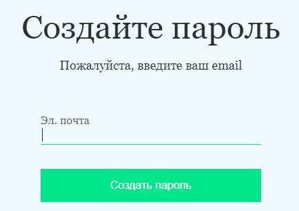 Lime company пароль