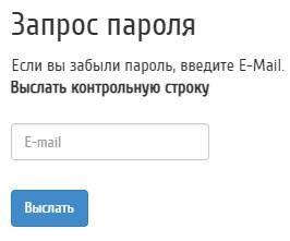 zkc-nk.ru пароль