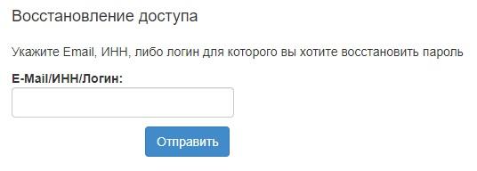 Ирбис пароль