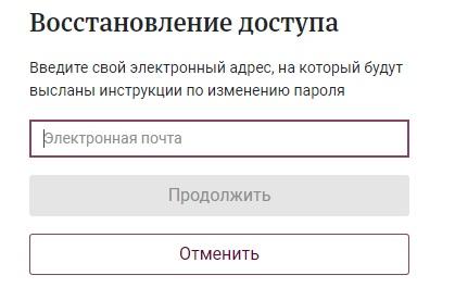 ИФК Солид пароль