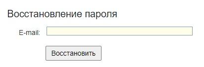 Milknet пароль