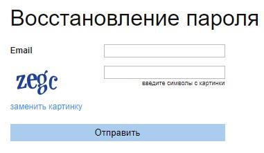 jf54.ru пароль