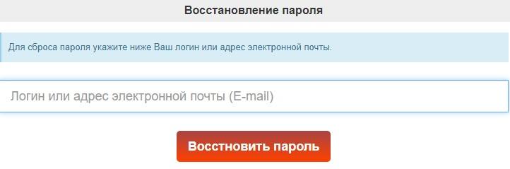 КрасГМУ пароль