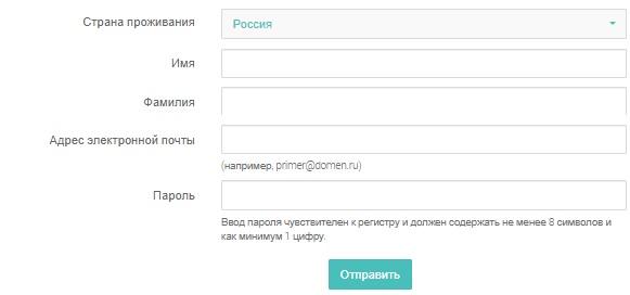 I-Say регистрация