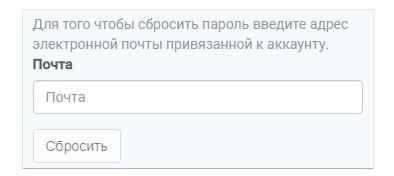 БГУИР пароль