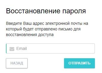 Олимпиада «Бельчонок» пароль