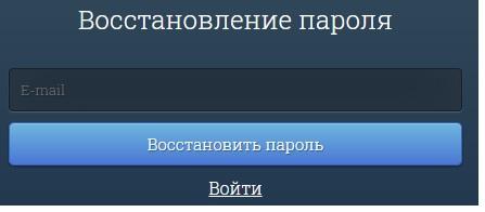 Бергауф пароль