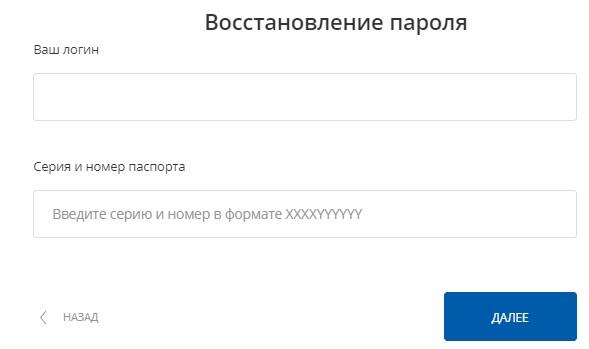 БЖФ Банк пароль