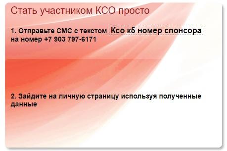 k5.ru регистрация