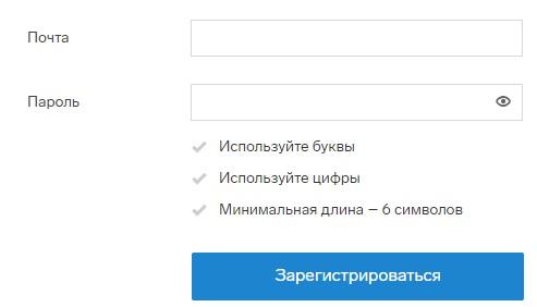 Контур Бонус регистрация