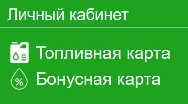 КНП регистрация