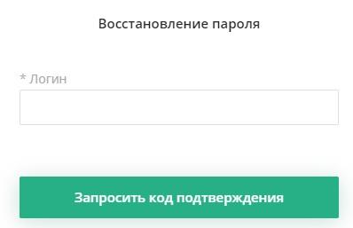КМИС Караганда пароль