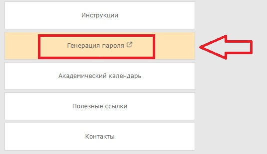 КИнЭУ регистрация