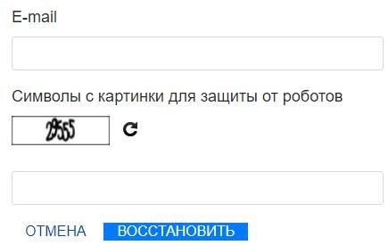 kapremont23.ruпароль