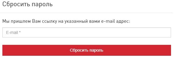Билла пароль