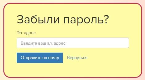 Katrin4s.com пароль