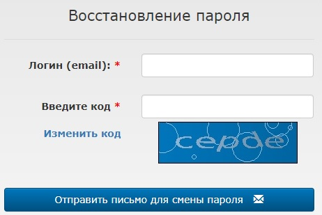 Биллинг74 пароль