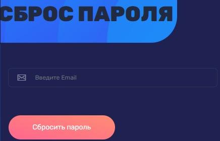 Bin-X пароль