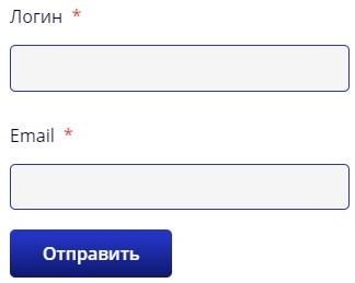 BitLime пароль
