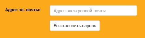 Kdez74.ru пароль
