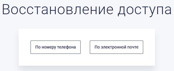 БОСС Контроль пароль