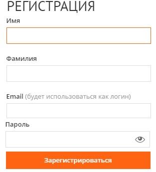 Броневик регистрация