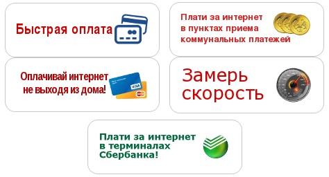 kinnet.ru услуги