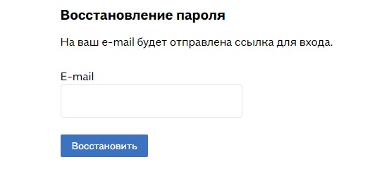 Буквоед пароль