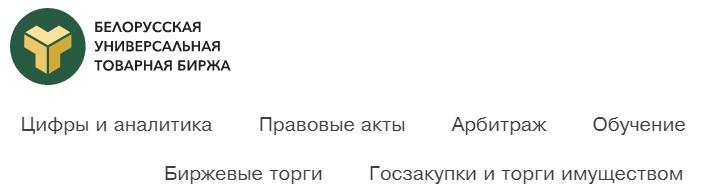 БУТБ сервисы