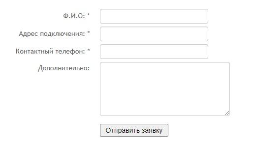klimovsk.net заявка