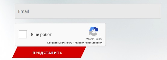 Варфрейм пароль
