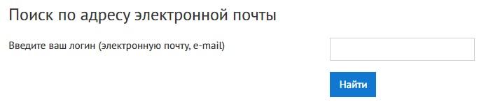 ВГАПС пароль
