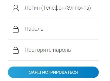gmkaluga.ru регистрация