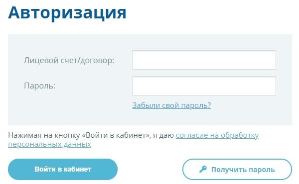 lk.krasvk.ru вход
