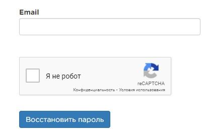 вивт пароль