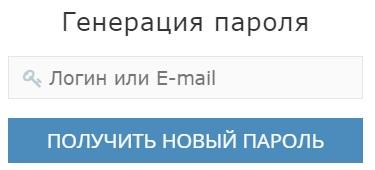 Визит-М пароль