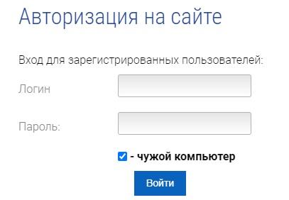irkvkx.ru вход