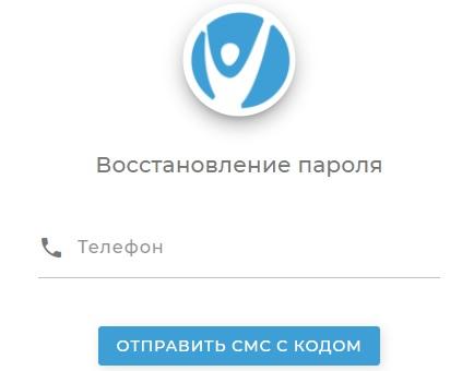 Winkid КФУ пароль