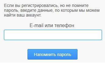 Дром пароль