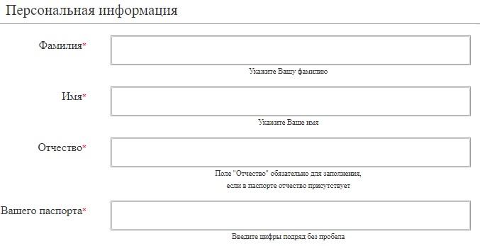 ДРСК регистрация