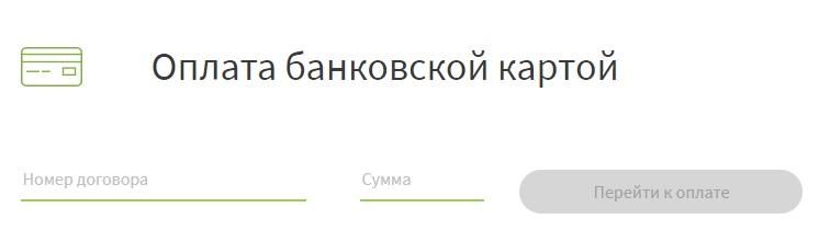 knet-nn.ru оплата
