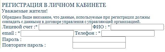 ДЭЗИС регистрация