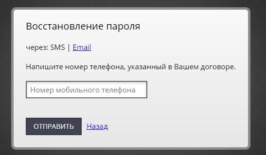 Нитро 65 пароль