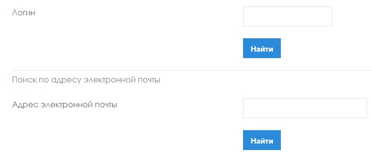 Кировский ГМУ пароль