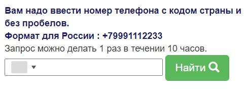Вейра Союз пароль
