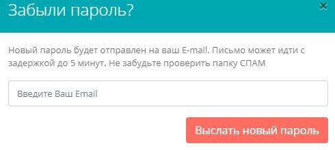legi-on.com пароль