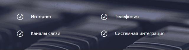 LiveComm сервисы