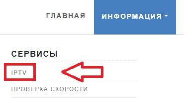 Liveproxy тв