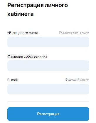 Eis24 Me регистрация